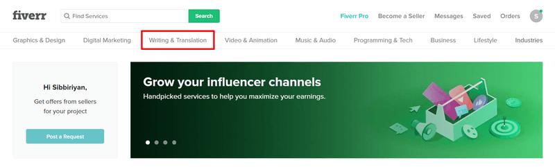 fiverr search button